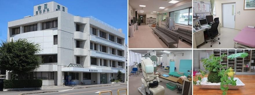 愛媛県今治市  整形外科・リハビリテーション科 昭和63年開院の地域に根ざした病院です