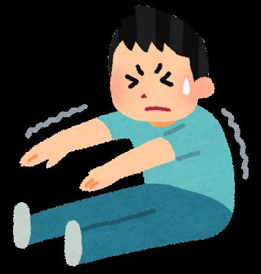 stretch_karada_katai